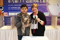 CHOCOLATE HEART CLUB 9TH CAT SHOW JAN.28-29,2018